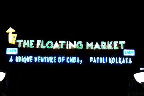 Floating Market at Patuli